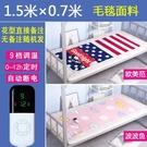 電熱毯 單人電熱毯學生宿舍電褥子小型安全家用1.2米寢室專用小功率【快速出貨全館免運】