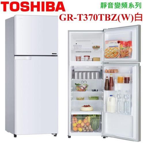 『TOSHIBA東芝 』330L二門變頻抗菌電冰箱GR-T370TBZ **免費基本安裝**