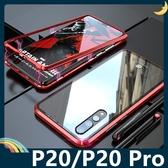 HUAWEI P20/P20 Pro 萬磁王金屬邊框+鋼化玻璃背蓋 刀鋒戰士 全包磁吸款 保護套 手機套 手機殼 華為