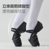 舞蹈鞋 夏季新款跳舞兒童女成人肚皮舞民族貓爪鞋 aj4576『美鞋公社』