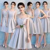 伴娘服伴娘禮服2018新款韓版灰色姐妹團伴娘服夏季顯瘦短款宴會洋裝女 溫暖享家