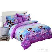 床品磨毛四件套1.5m1.8m2.0m米床簡約雙人床單被套床上三件套  朵拉朵衣櫥