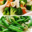 老爸ㄟ廚房.鮮凍蔬食沙拉 贈芝麻醬 (青花菜x2+四季豆x2)﹍愛食網