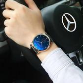 石英錶潮流男士手錶