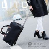 行李箱/男折疊手提拉桿包女大容量健身包「歐洲站」