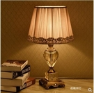 110V-220V 臥室燈溫馨 古典水晶檯燈簡歐床頭燈--不送光源