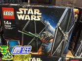 [COSCO代購] LEGO STAR WARS TIE FIGHTER LEGO 星際大戰帝國鈦戰機 _C1075317