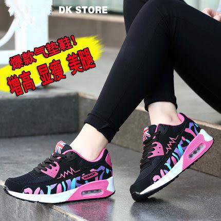 厚底 韓版氣墊鞋 運動鞋女休閑 跑步鞋 女鞋平底鞋 DK STORE