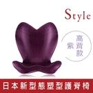 Style Elegant 美姿調整椅 ...