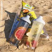 搖搖杯 創意潮流學生情侶塑料杯蛋白粉搖搖杯健身運動水杯戶外便攜隨手杯 情人節禮物