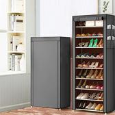 鞋架 鞋架簡易家用布鞋櫃無紡布牛津布加固厚多層鞋櫃防塵組裝櫃子小號【全館免運】