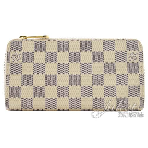 Louis Vuitton LV N60019 ZIPPY 白棋盤格紋拉鍊長夾 全新 現貨【茱麗葉精品】