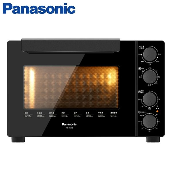 送食譜 Panasonic國際牌 32L雙溫控發酵烤箱 NB-H3202