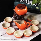ronkin日式創意半全自動懶人茶具家用簡約陶瓷茶壺整套功夫茶杯子