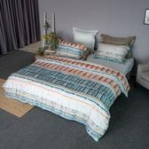 【金‧安德森】萊賽爾長纖天絲《巴塞隆那》雙人床包四件組 網路優惠價格!