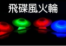 新竹【超人3C】飛碟-風火輪 自行車 矽膠輻條燈 鋼絲燈