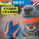 熱賣寵物玩具耐咬寵物玩具狗狗玩具磨牙發聲玩具球幼犬金毛泰迪狗用品 coco