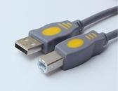 新竹【超人3C】3米 USB 印表機 延長線 編織遮蔽 單磁環 傳輸線 雷射 噴墨 3M 0000414@3V4