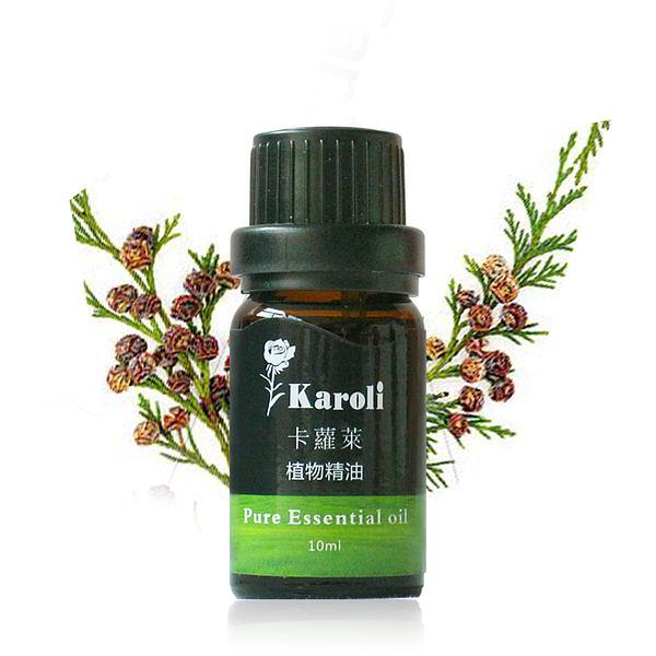 karoli 卡蘿萊 絲柏精油10ml 精油水氧機專用