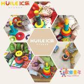 匯樂彩虹圈 彩虹塔 兒童疊疊樂 嬰兒套圈鴨子益智10個月寶寶玩具