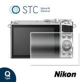 【STC】9H鋼化玻璃保護貼 - 專為Nikon J4 / J5觸控式相機螢幕設計
