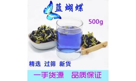 蝶豆花茶500G(現貨+預購)