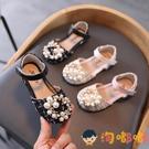 兒童皮鞋女童公主鞋夏時尚半涼鞋中小童軟底寶寶鞋單鞋【淘嘟嘟】