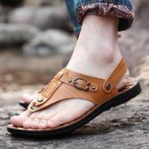 涼鞋 沙灘鞋 防滑休閒鞋【非凡上品】nx2405