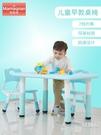 兒童桌椅套裝寶寶學習桌子游戲桌玩具桌家用...