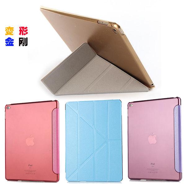 88柑仔店~蘋果ipad air2平板保護套皮套 ipad6超薄透明外殼 變形金鋼保護殼