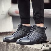 雨鞋男低筒防滑水鞋時尚膠鞋雨靴短筒成人防水鞋【左岸男裝】
