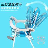 單車座椅 安全后置加粗椅折疊車坐椅 兒童座椅