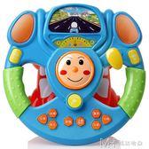 嬰幼兒模擬駕駛益智方向盤早教益智故事機寶寶音樂玩具        瑪奇哈朵