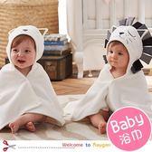 新生嬰幼兒抱毯蓋毯 純棉寶寶披肩 動物斗篷浴巾 浴巾毛巾帶帽