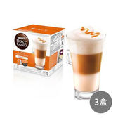 【雀巢咖啡】焦糖瑪奇朵咖啡膠囊 (一組3盒)