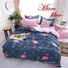 《DUYAN竹漾》天絲絨單人床包二件組- 紅鶴樂園