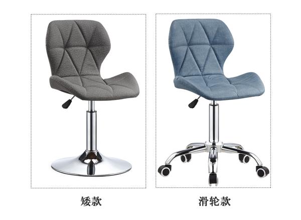吧台椅 吧台椅升降椅現代簡約家用旋轉酒吧椅高腳凳ATF 歐尼曼家具館