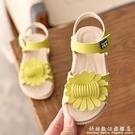 女童涼鞋2021夏季新款小雛菊軟底女寶寶鞋韓版公主涼鞋小孩沙灘鞋 科炫數位