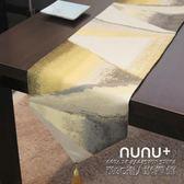 半城煙沙幾何圖案輕奢風時尚歐式樣板房簡約桌旗餐旗桌布