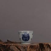 明 青花壽字紋羅漢小酒杯茶杯 仿明代舊貨杯子古玩復古家居日用