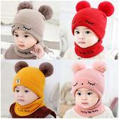 嬰兒帽子秋冬男女寶寶帽子兒童毛帽保暖兒童毛線帽