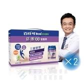 百仕可 鉻護100營養素250ml禮盒(8入) 兩盒組
