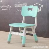 兒童可升降椅家用防滑塑料小凳子幼兒園椅子小孩寫字靠背桌椅 居家物語