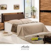 床組  6 尺床頭箱+柚木色床底 巴菲特 381-4w  愛莎家居