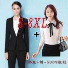 S-8XL西裝外套+褲子+襯衫3件套~*...