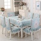 椅子墊套裝四季家用餐椅套裝椅子套椅子坐墊靠背歐式餐桌布臺布 快速出貨