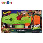 玩具反斗城 NERF打擊者系列 速發快擊