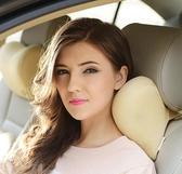 汽車頭枕-護頸枕用品靠枕記憶棉座椅頸椎一對車內車載車用枕頭車座【全館免運】
