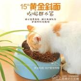 貓碗保護頸椎貓咪單碗食盆喝水碗可愛吃飯貓糧寵物不銹鋼狗碗喂食 居樂坊生活館