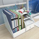 桌面收納盒 多功能辦公用創意文件架收納盒多層桌面簡易資料架辦公桌書立書架 igo 綠光森林